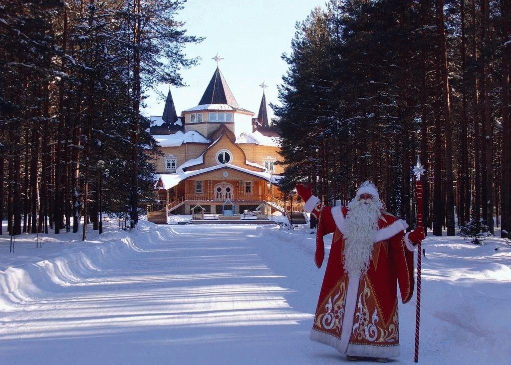 Туры в Великий Устюг к Деду Морозу