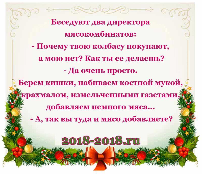 Салаты на новый год 2019 рецепты с фото простые и вкусные