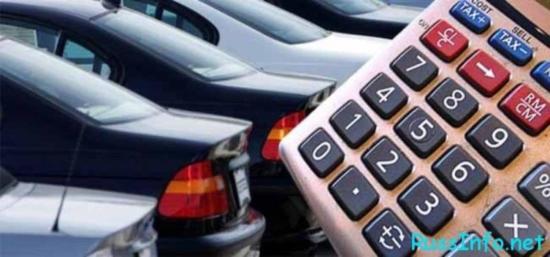 Транспортный налог в 2018 году