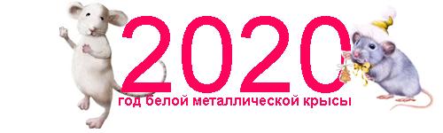 Логотип сайта Год 2019